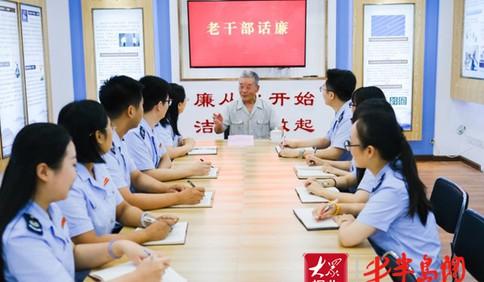 """青岛莱西市税务局举办""""老干部话廉""""活动"""