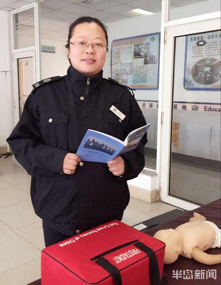 青岛急救中心专家王秀玲明天上午10点将做客半岛直播间 分享实用急救知识