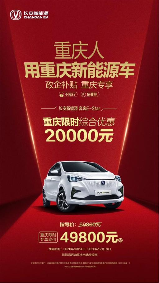 http://upload.qianlong.com/2020/0916/1600238163419.png