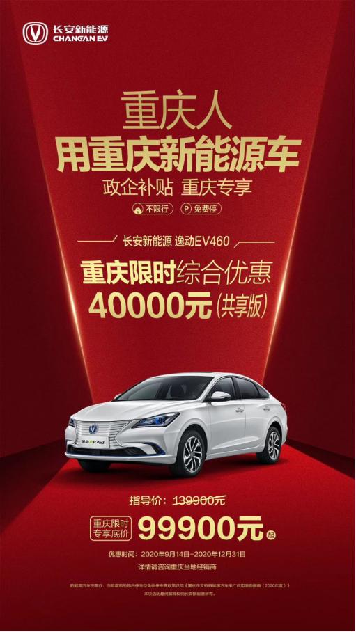 http://upload.qianlong.com/2020/0916/1600238163888.png