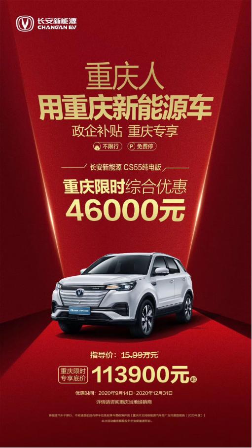 http://upload.qianlong.com/2020/0916/1600238163296.png