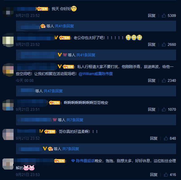 陈伟霆回应高铁上要签名的粉丝:签好了邮寄给你