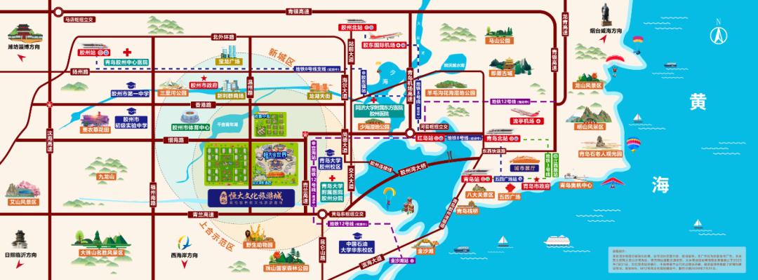 助推区域大发展 这张城市新名片惊艳青岛(图11)