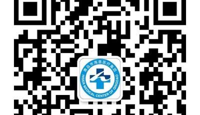 国庆期间海慈医疗集团实行无假日门诊 就诊需提前预约