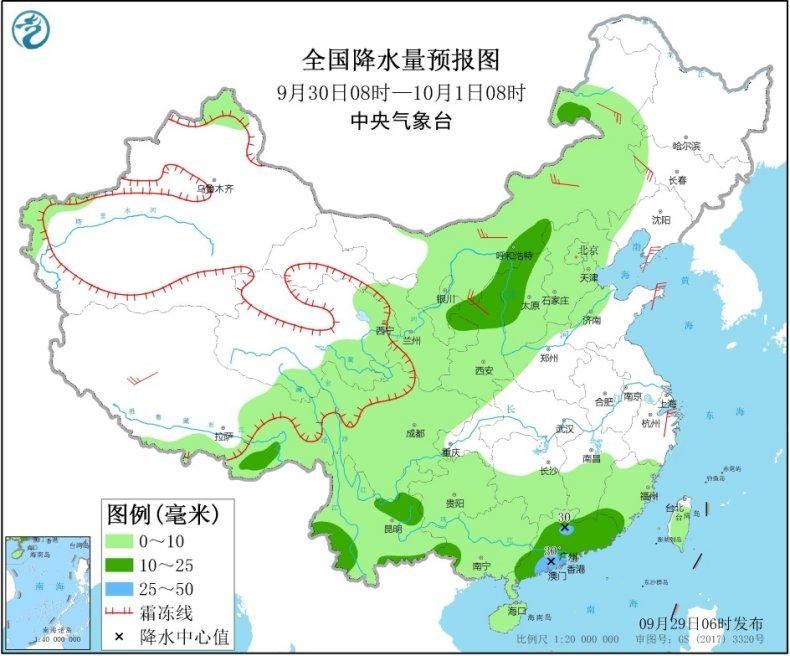 http://i.weather.com.cn/images/cn/news/2020/09/29/1601337428674076466.jpg