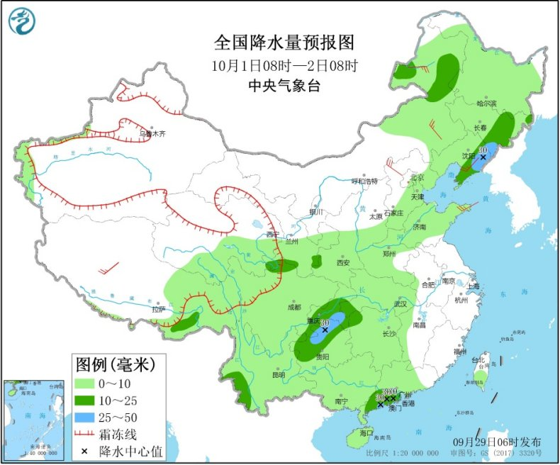 http://i.weather.com.cn/images/cn/news/2020/09/29/1601337428641026347.jpg