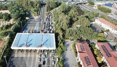 国庆、中秋假期首日 青岛各高速公路迎来出行高峰
