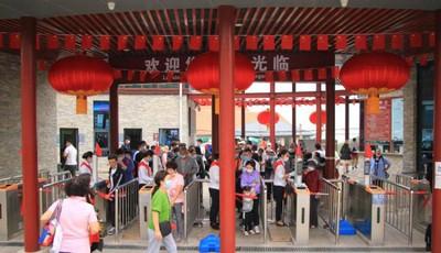 游客量攀升明显 长假第二天青岛74家A级景区吸金606.32万
