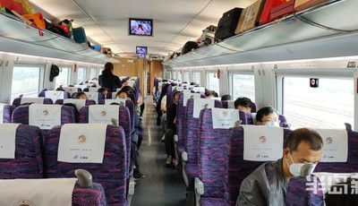 国庆小长假进入最后两天 青岛北站静待返程高峰