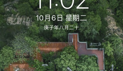 25张手机壁纸,收藏我们爱的青岛