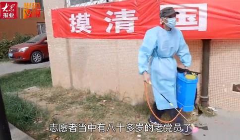 [视频]青岛洛阳路街道:八十多岁老党员战疫不缺席 社区百位志愿者助力核酸检测