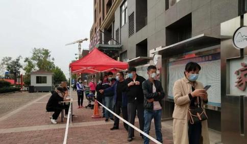"""青岛总工会做好后勤保障 迅速组织人员加入疫情防控""""突击战"""""""