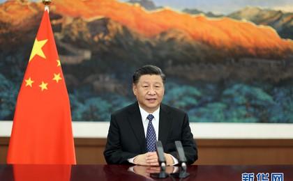 独家视频丨习近平:中国愿同全球顶尖科学家共同推...