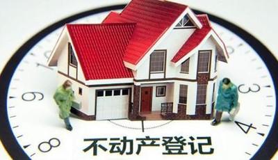 """青岛不动产登记""""全市通办""""服务范围再扩大 附地址、电话"""
