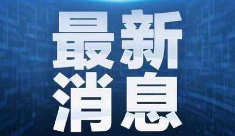 城阳区惜福镇规划建设供热站二期 已开始办理前期手续