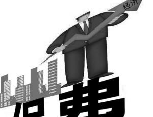 前三季度外资险企保费近2800亿元 市场份额升至7.52%