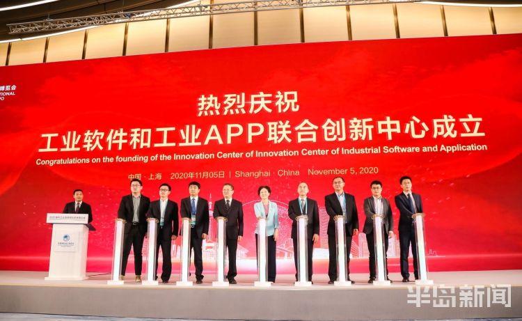 工业互联网要软硬并重 卡奥斯联合共建工业软件和工业APP联合创新中心