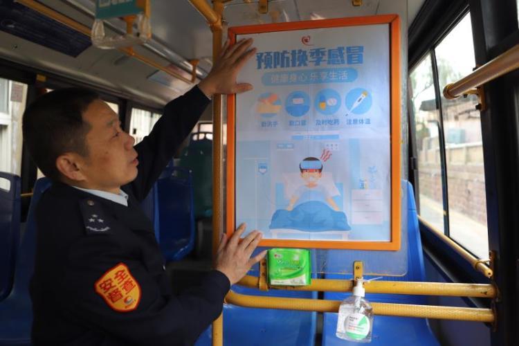 预防冬季流感 青岛一公交驾驶员自备防护物品免费发 青岛禽流感疫苗