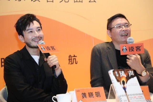 《风声》十年将推出新版,黄晓明助阵麦家读者见面会