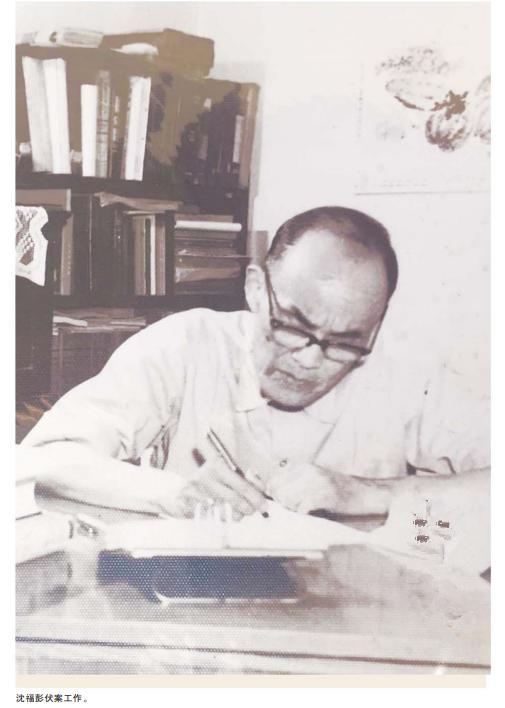 一生坎坷百折不屈,山大医学院教授沈福彭留下特殊遗愿