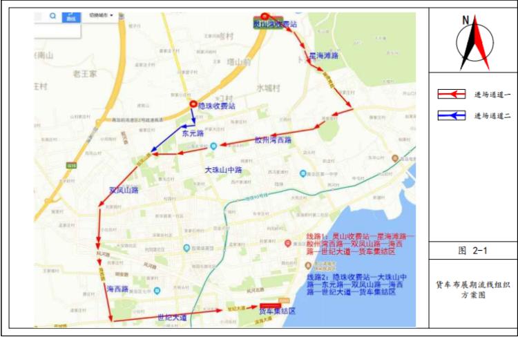 这一展览会将在青岛举行,周边交通管制、调流公告来了! 青岛皮草展览会