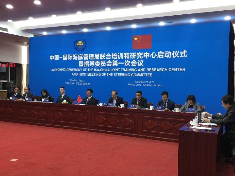 中国-国际海底管理局联合培训和研究中心落地青岛