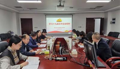 青岛市科技局生产力中心党支部认真学习贯彻党的十九届五中全会精神