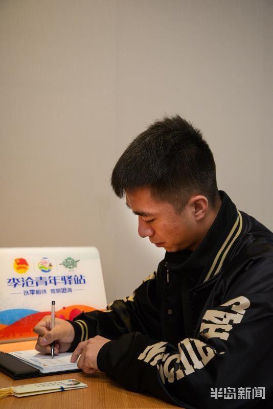 再添3处!青岛服务高校学子来青就业创业驿站达10家 学子斋八年级下册青岛版数学