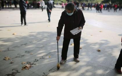 大地当纸 清水为墨!84岁老太在青岛海泊河公园练...
