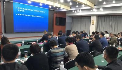 青岛市总工会举办党的十九届五中全会精神专题讲座