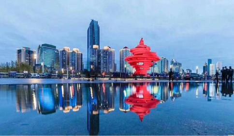 """喜讯!青岛获评""""2020中国最具幸福感城市"""""""