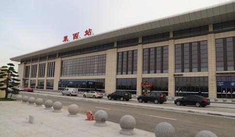 潍莱高铁11月26日正式开通 莱西站最新时刻表来了