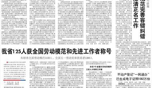 省委宣讲团到淄博、山东建筑大学、济南铁路局、山东中医药大学宣讲五中全会精神
