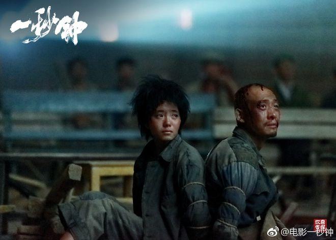 张艺谋新片宣布退出柏林电影节:技术原因无法放映