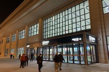 潍莱高铁11月26日开通 记者夜探平度站