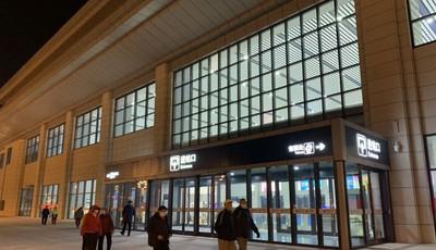 潍莱高铁11月26日开通 半岛全媒体记者带您夜探平度站