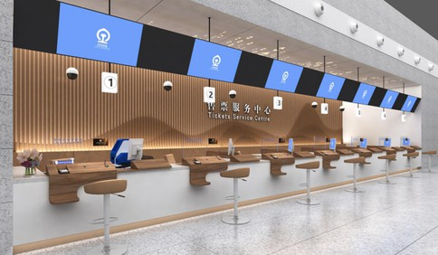 """从""""站着买票""""到""""坐着买票"""" 潍莱高铁新建车站采用开放式售票"""