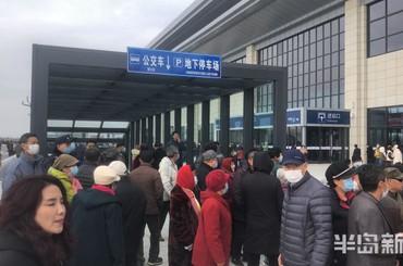 """潍莱高铁开通 平度高铁站""""火""""了"""