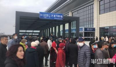 """现场图来了!潍莱高铁11月26日开通 平度高铁站""""火""""了"""