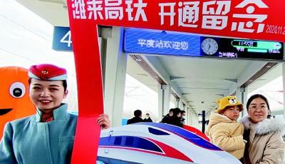 """""""潍""""你而""""莱"""" 青岛在全省率先实现""""县县通高铁"""""""