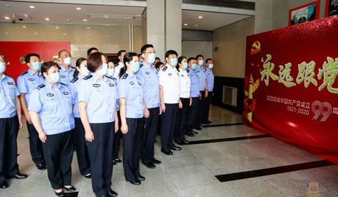 青岛市公安局指挥中心秘书处党支部:让数据多跑腿 让群众少跑路
