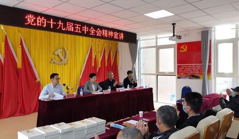 李沧区统计局赴毛公地社区开展党的十九届五中全会精神宣讲