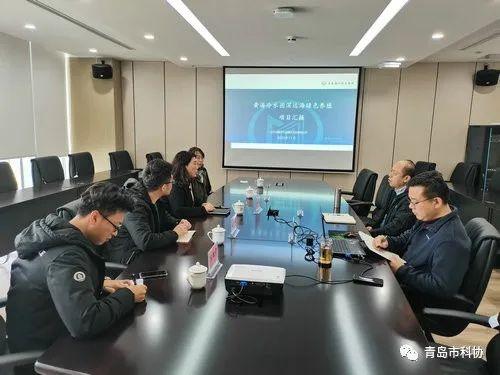 中国水产学会到青岛西海岸新区调研