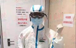 青岛八医援鄂医疗队队员王雪峰: 挺身而出,冲锋在前