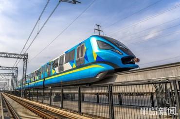 国内最高速跨座式单轨列车在青岛问世