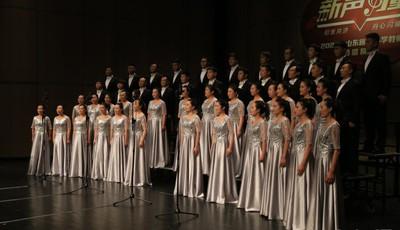 16支合唱团激情开唱!2020年山东省中小学教师合唱展示活动拉开帷幕