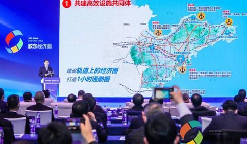 胶东一体化蓝图绘就!打造国际海洋创新中心、中国经济新增长极、黄河流域开放门户