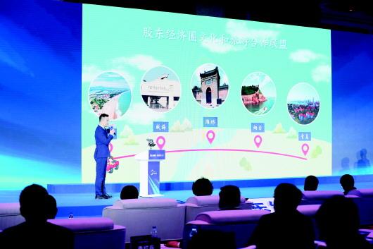 胶东五市共同发布249个胶东经济圈重点项目 覆盖五大领域