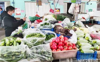青岛气温降菜价涨 尖椒大葱涨幅有点猛