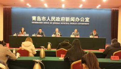 """青島新舊動能轉換初見成效 """"四新""""經濟占GDP比重達31.25%"""